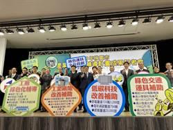 鍋爐汰換落日條款將至 鄭文燦呼籲業者4月1日前提展延