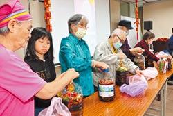 防疫動起來 永和社區DIY環保酵素
