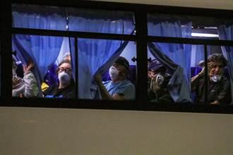 慘!包機來了卻上不了機 超過40名美國人確定被感染
