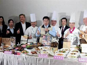 受疫情衝擊 台南市大飯店力推外送因應