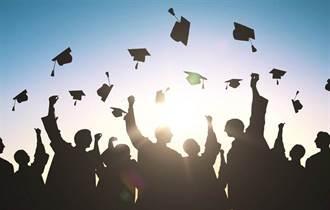 最新大學生起薪趨勢調查 這學群錢途看漲!