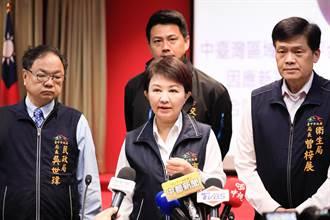 盧秀燕與中部首長視訊 憂防疫資源不足