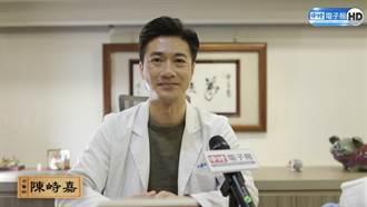新冠肺炎防疫 陳峙嘉中醫師的保健之道