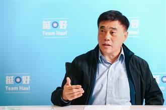 專訪》郝龍斌:當選主席將推動黨員總登記