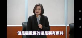 防新冠肺炎 蔡英文:加強社區監測 籲民眾配合