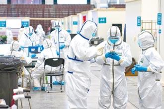武漢醫院研究 病毒不會經眼結膜傳染