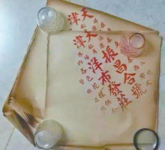 津門書香記憶 泰康商場古舊書店