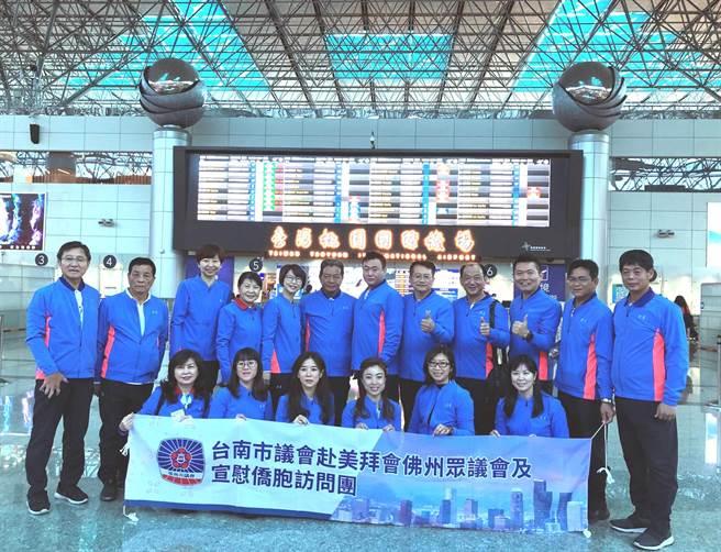 台南市議會議長郭信良率13名議員搭機赴美訪問。(南市議會提供/洪榮志台南傳真)