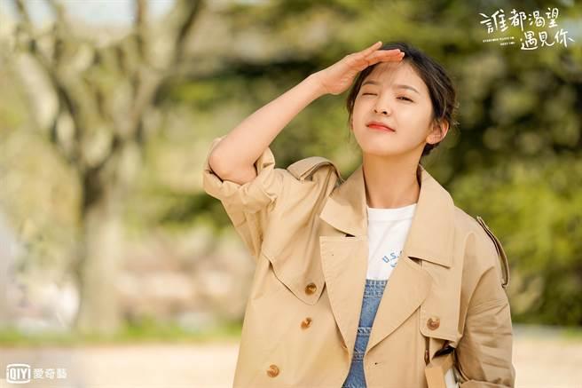 章若楠飾演氧氣治癒少女羅溪。(愛奇藝台灣站)