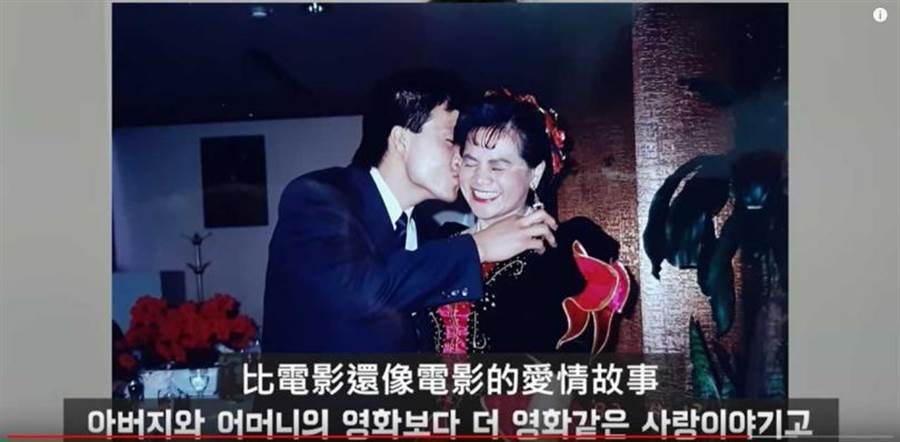 《愛的迫降》台灣版,主角是北韓柔道選手李昌洙(李昌壽),與台灣的柔道女將陳鈴真。(圖/翻攝YouTube)