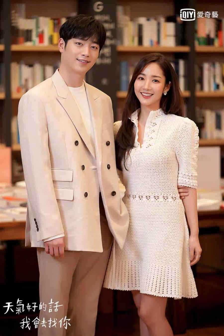 朴敏英和徐康俊是首次合作。(圖/愛奇藝台灣站提供)