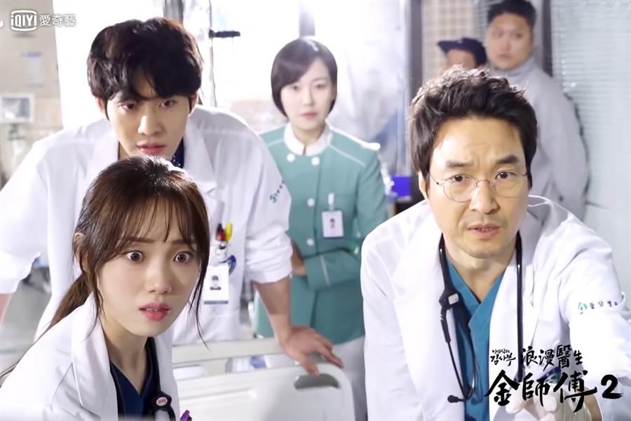 《浪漫醫生金師傅2》延續第一季的好評,這一季也有許多人每周守候。(圖/愛奇藝台灣站提供)