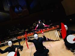 朱宗慶打擊樂團赴丹麥 載譽歸國