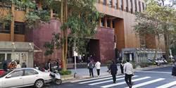 中山警集體貪污  前所長獲判無罪仍遭限制出境