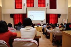 開學在即各校謹慎待命 教育局舉辦防疫分區座談會