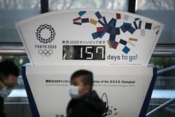 東京奧運轉播權 愛爾達連三屆取得全賽事總代理