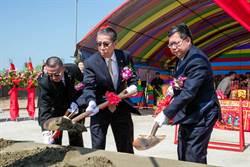 長榮砸25.72億元 建高端國際物流園區