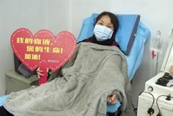陸發起千人獻漿活動 鍾南山:血漿療法安全有效