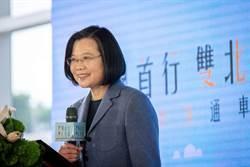 新試委提名 蔡英文:找出願意支持改革的人