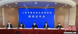 上海新冠肺炎患者治愈率達53%