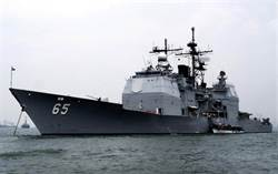 美研發新型重巡洋艦 擬替代「提康德羅加級」
