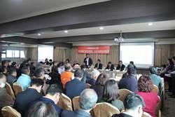 搶救中台灣觀光產業!交通部長林佳龍與觀光業者座談