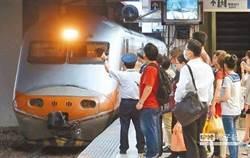 自強號列車乘客無呼吸心跳 緊急靠南港站送醫