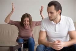 婚後僅同居一週!越妻稱父病危機場「尿遁」 夫乾等90min遭放生