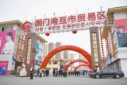 北韓疑出現首例確診 傳陸朝邊境封城