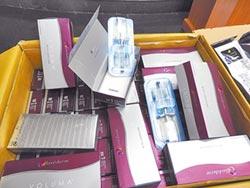水產店老闆 違法輸入醫美材料牟利
