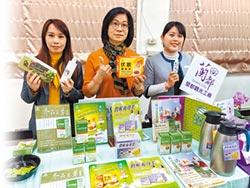 宅經濟防疫 網購發威 台南好物專區準備上線