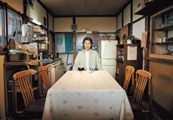 帝后集合《最初的晚餐》永瀨正敏讀劇本忘我