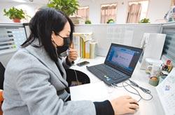 張善政、吳統雄》防疫數位化的最大障礙