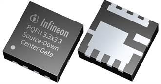 英飛凌發表採用PQFN 3.3x3.3mm封裝源極底置25V功率MOSFET