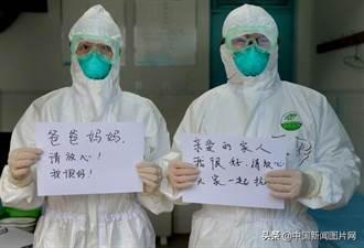 中央軍委:防疫殉職者應評為烈士