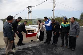 雲林第一座危橋改建通車
