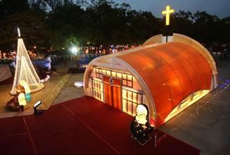 靜宜大學「主顧聖母堂」花燈 台灣燈會散發祥和光芒