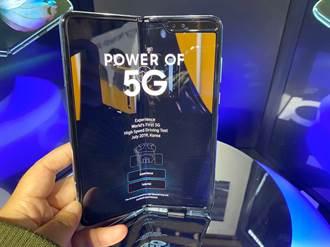 傳三星二代Galaxy Fold摺疊機搭S Pen 七月發表