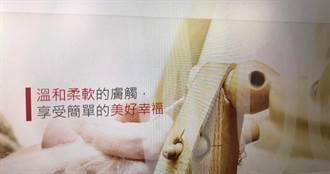 侯嘉麒出任中和羊毛董座 國揚侯西峰啟動新生代布局