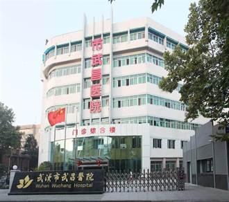 武昌醫院護士、父母、胞弟 染新冠肺炎過世