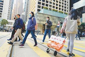 搶瘋了 香港3匪劫走600卷衛生紙