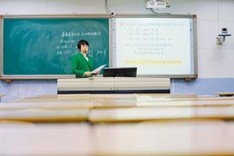 停課不停學 教師變身直播主