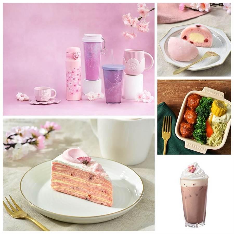 星巴克2月19日推出櫻花系列新品,從馬克杯、隨行杯到甜點、咖啡飲品、咖啡豆等,都洋溢著櫻花季節的浪漫氛圍。(圖/星巴克提供)