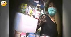 【疫起斂財3】口罩賣3倍價稱良心事業 警察海關都團購