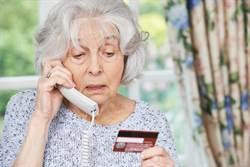 92歲嬤銀行領錢 司機一聽狂奔警局
