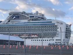 鑽石公主號乘客今約500人可下船