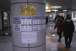 韓新增15例 院內爆感染 急診室封鎖