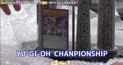 全球僅3張!日本網紅霸氣砸300萬買《遊戲王》卡牌