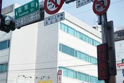 嘉義市中山路科技執法 單月違規逾3000件