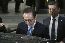韓國前總統李明博 二審獲刑17年